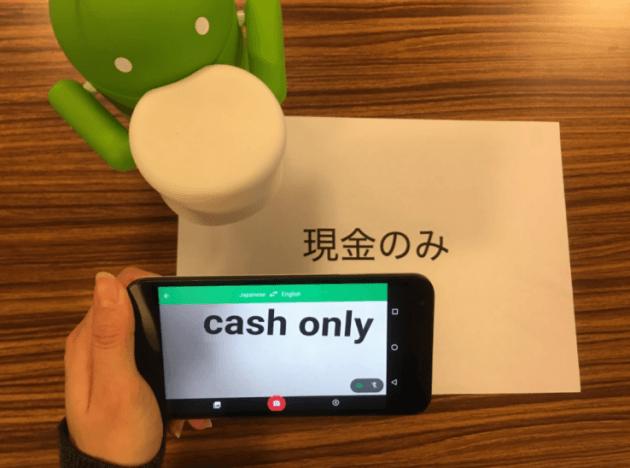 Google Translate, la fotocamera ora funziona con più di 100 lingue
